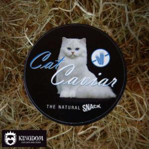 Katten kaviaar, de luxe traktatie voor uw kat.